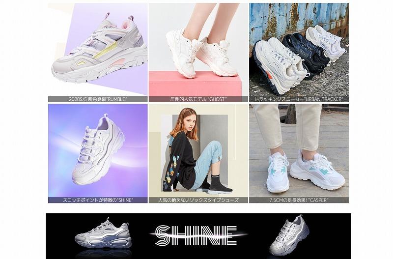 韓国ファッション通販_スニーカー_AKIII