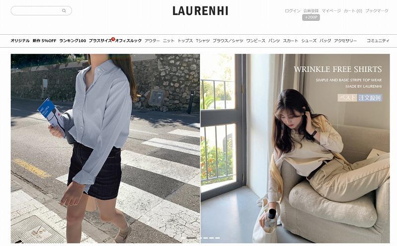 韓国ファッション通販_ナチュラル_オフィス_LAURENHI