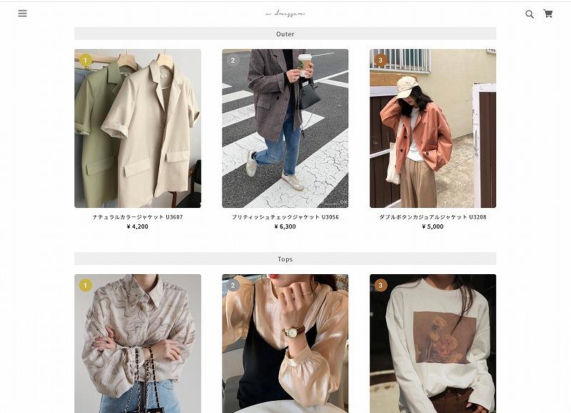 韓国ファッション通販_ナチュラル_u dresser