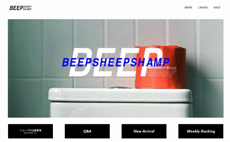 韓国ファッション通販_ユニセックス_BEEP