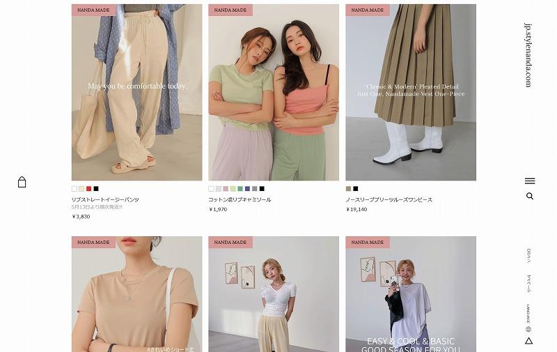 韓国ファッション通販_大人ファッション_スタイルナンダ2