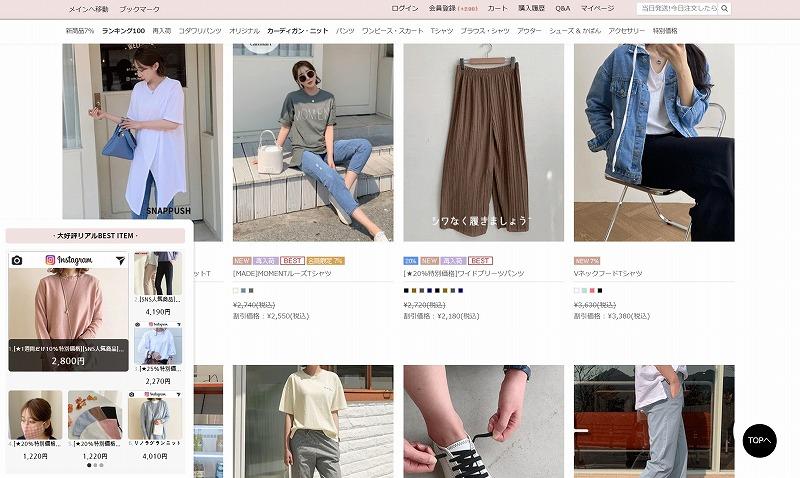 韓国ファッション通販_大人ファッション_CANMART