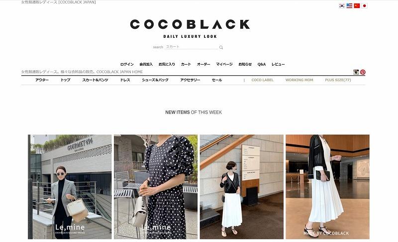 韓国ファッション通販_大人ファッション_COCOBLACK