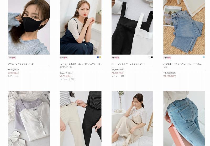 韓国ファッション通販_大人ファッション_HOTPING