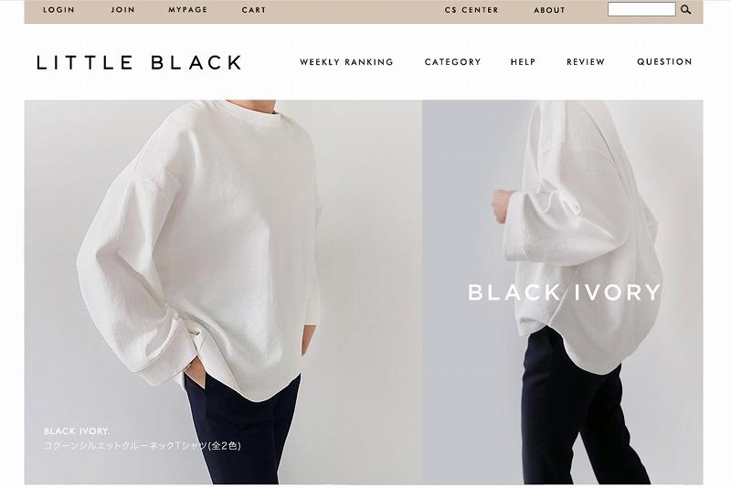 韓国ファッション通販_大人ファッション_LITTLE BLACK