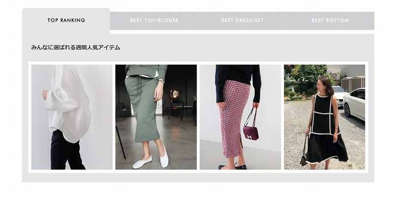 韓国ファッション通販_大人ファッション_LITTLE BLACK2