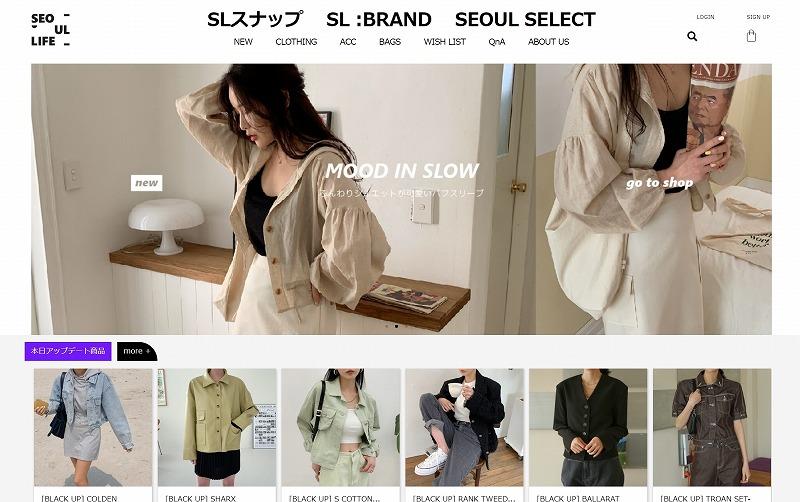韓国ファッション通販_大人ファッション_SEOUL LIFE