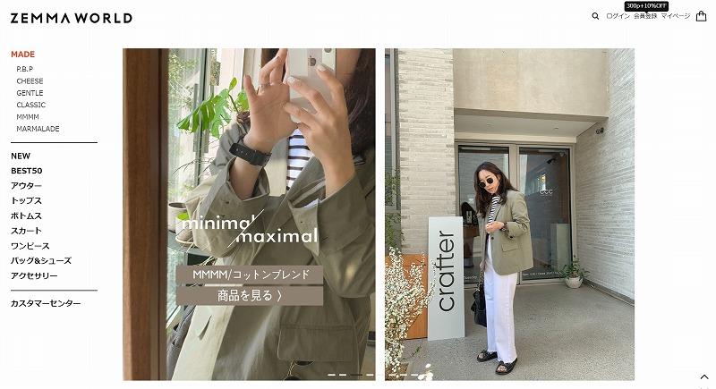 韓国ファッション通販_大人ファッション_ZEMMA WORLD