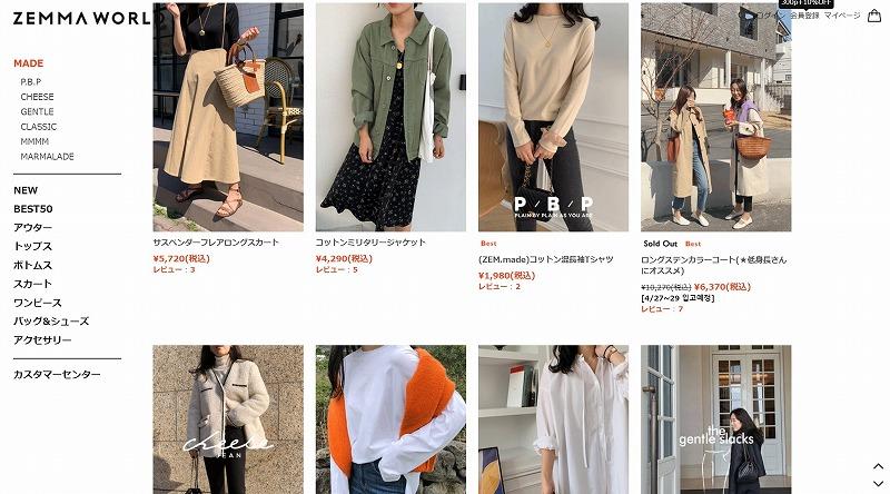韓国ファッション通販_大人ファッション_ZEMMA WORLD2