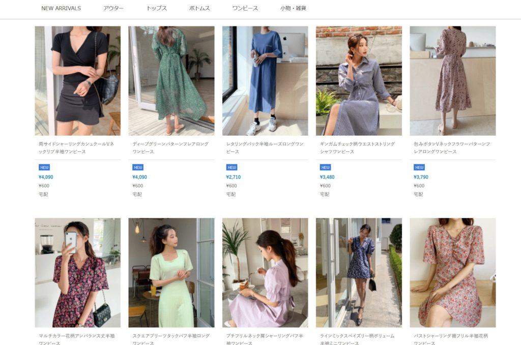 韓国ファッション通販_大人ファッション_frem