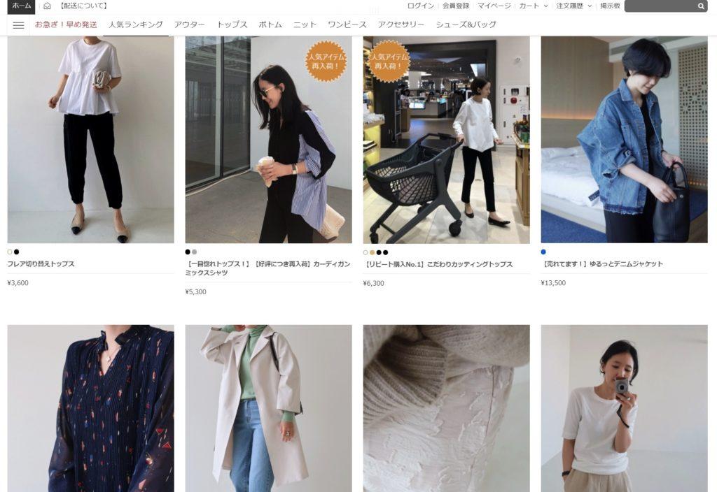 韓国ファッション通販_大人_STORYNINE