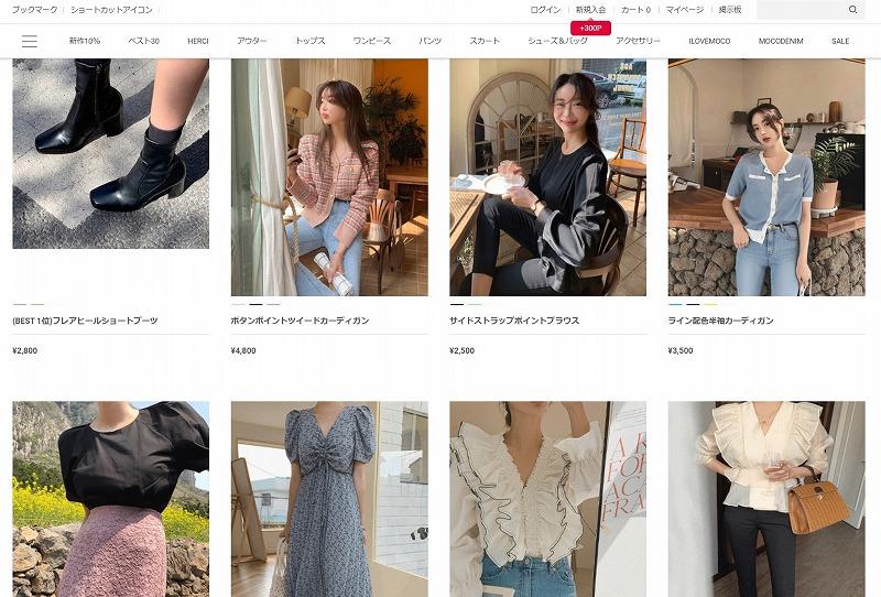 韓国ファッション通販_MOCOBLING_モコブリング