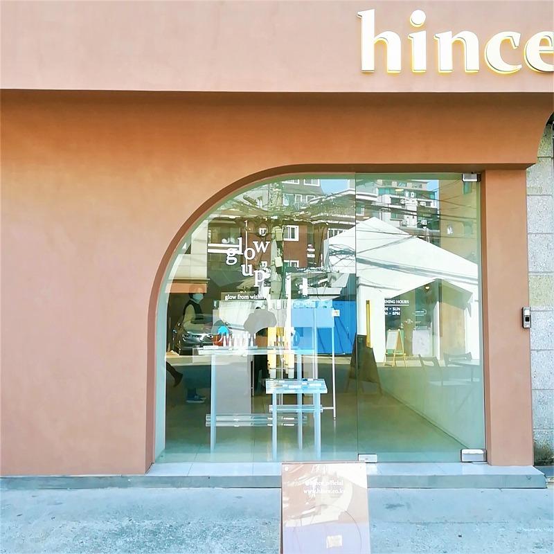 hince_shop_アクセス