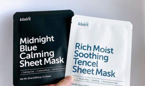 Klairs_sheet_mask_review_aiko