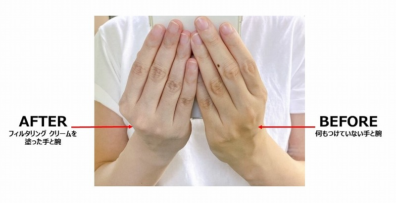 dewycel_filtering_crea_compare_hand_before_after