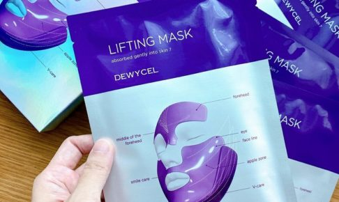 dewycel_lifting_mask1