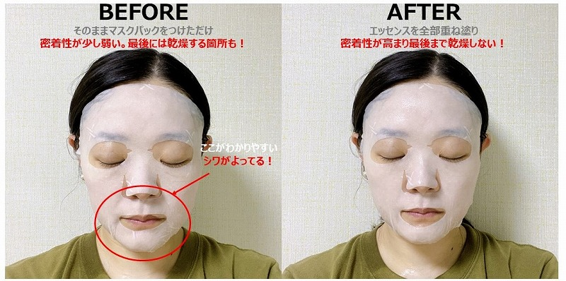 XOUL_SECRET_SOLUTION_CREAM_MASK_使い方のコツ1